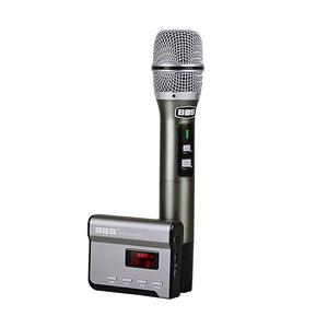 BBS M1无线话筒全民K歌手机麦克风唱吧掌上KTV户外家用唱歌神器